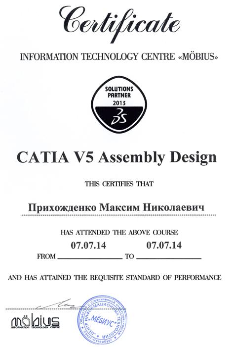 Обзорный курс CATIA