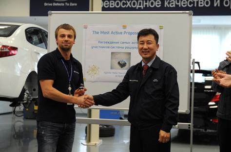 Награждение лучших участников Системы рационализаторский предложений Hyundai