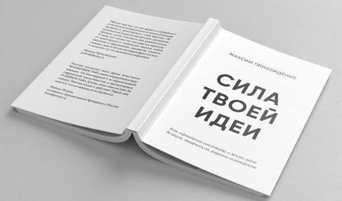 prihozhdenko.ru